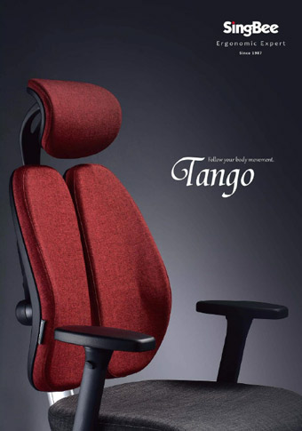 Tango Chair Product Catalog